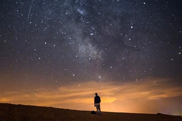 Nyári program kicsiknek és nagyoknak: merüljünk el a csillagokban!